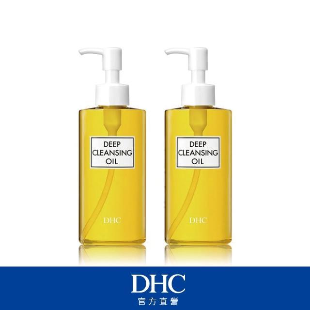 【DHC】深層卸粧油200ml二入組合(天然橄欖精華油)