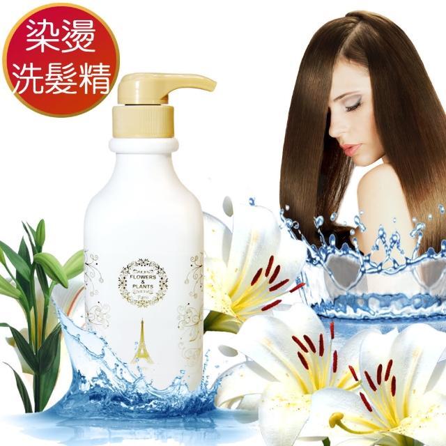 【愛戀花草】染燙修護-櫻花精油洗髮潤絲組(洗髮精1000MLx2+潤絲精1000ML)