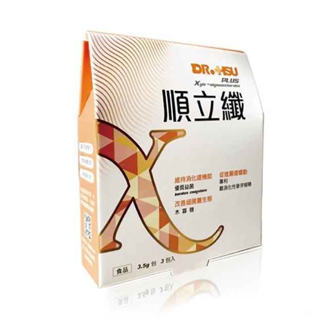 【DR.HSU】順立纖PLUS隨身包 3包入((專利順纖配方))