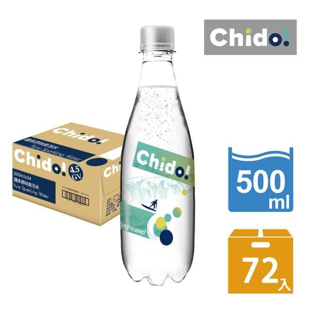 【Chido趣多】4.5GV原味氣泡水500ml 24入x3箱(共72入)