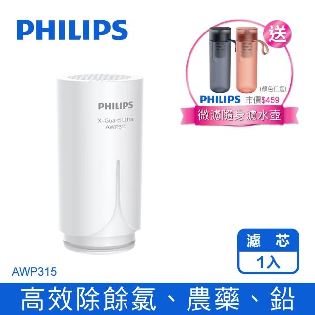 【Philips 飛利浦】AWP315 萬用式龍頭型濾芯4重plus日本原裝-五層過濾(適用 AWP3753/AWP3754)