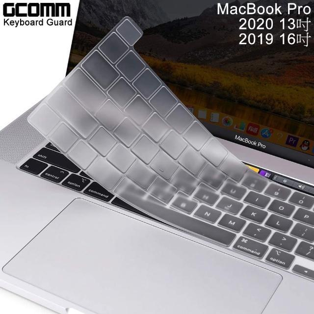 【GCOMM】Apple 2020 MacBook Pro 13吋A2289/A2251/A2338 16吋A2141 鍵盤保護膜(內附GCOMM抗靜電清潔布)