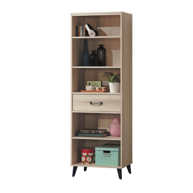 【BODEN】美娜2尺開放式書櫃/單抽高展示櫃/收納置物櫃