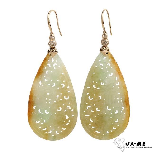 【JA-ME】天然A貨翡翠雕花黃翡福氣來18k金鑽石耳環