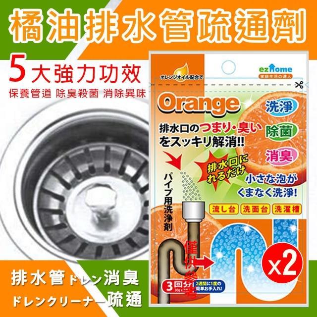 【ToBeYou】橘油管道疏通清潔劑30gx3 - 二入組(排水管疏通劑)