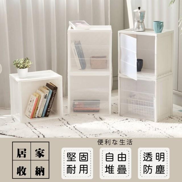 自由堆疊組合收納櫃1格無隔板(置物櫃空櫃)