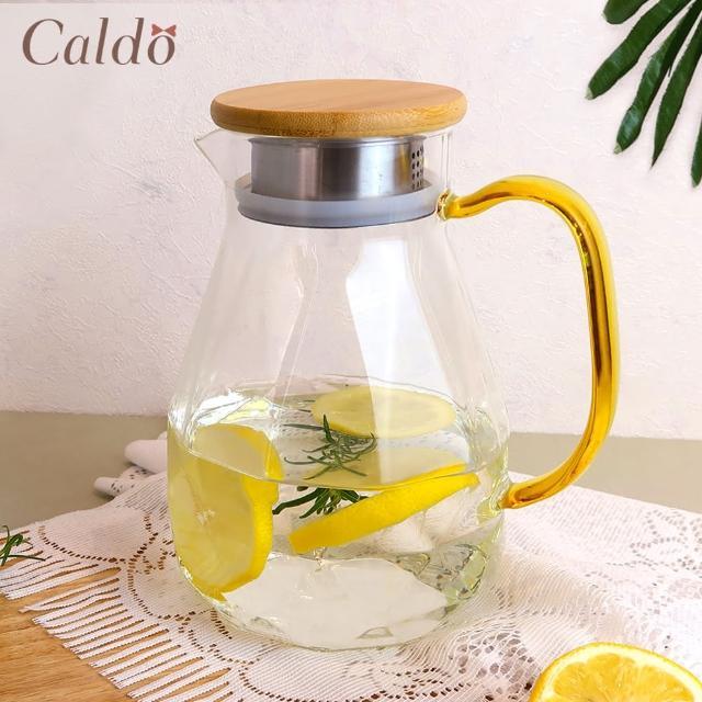 【Caldo 卡朵生活】優雅切面耐冷熱玻璃水壺(1.5L)