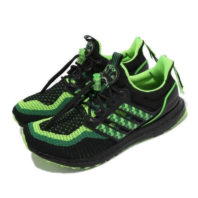 【adidas 愛迪達】慢跑鞋 Ultraboost DNA 運動 男鞋 海外限定 愛迪達 襪套 避震 包覆 獅舞 黑 綠(GV9806)