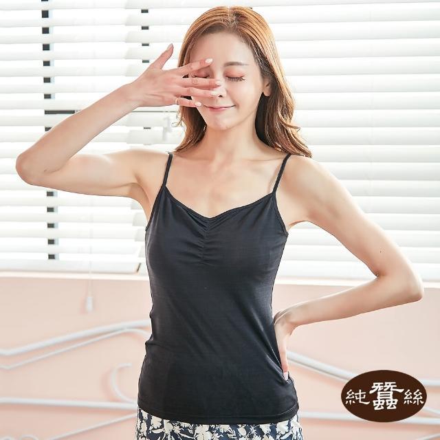 【岱妮蠶絲】純蠶絲36針110G細肩帶背心-RWC1A8016A(素黑色)