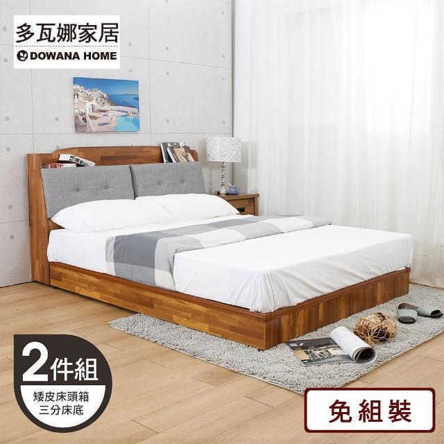 【多瓦娜】利拉工業5尺房間組-皮面+3分床底/二色