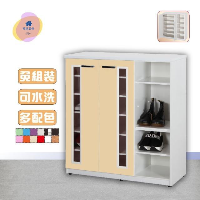【飛迅家俱·Fly·】4尺雙門半開放塑鋼鞋櫃(活動式隔板)