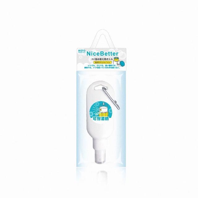 【MOTO】掛鈎式耐酒精噴霧瓶HDPE-30ml-12入(酒精噴瓶 耐酒精 分裝瓶 噴瓶 防疫必備 上班攜帶)