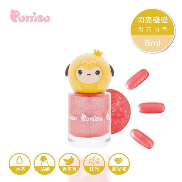 【PUTTISU】閃亮碰碰兒童指甲油 閃亮粉色 8ml B01(韓國原裝進口)
