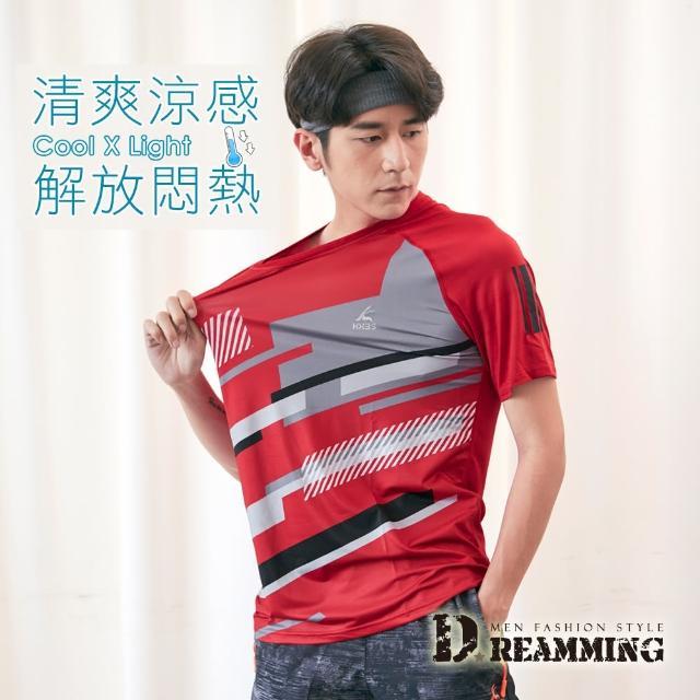 【Dreamming】活力拼接彈力圓領運動短T 親膚 涼感 透氣(共二色)