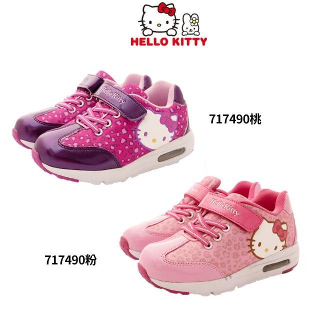【HELLO KITTY】動物紋休閒運動鞋(2色任選-717490-21.5-22.5cm)