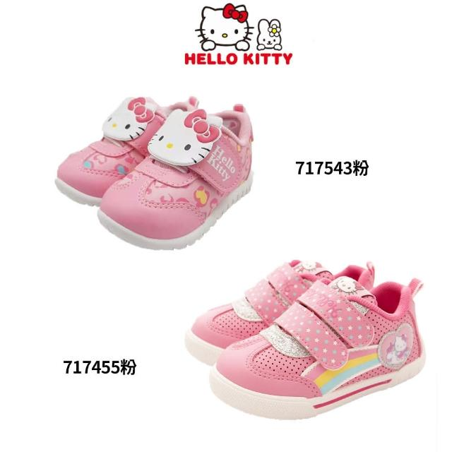 【HELLO KITTY】可愛休閒學步鞋(2款任選-717543-717455-13-14cm)