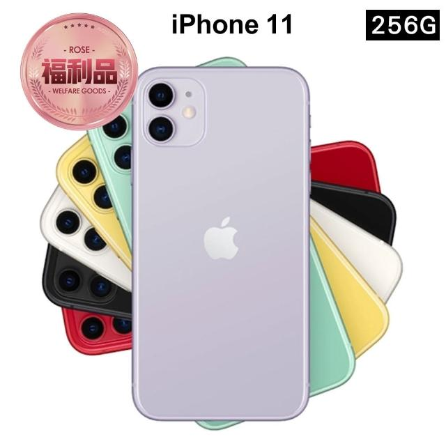 【Apple 蘋果】福利品 iPhone 11 256GB 6.1吋智慧手機