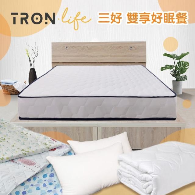 【Tronlife 好床生活】J01雙享好眠餐4件組雙人加大6尺(厚實3M防潑水乳膠獨立筒)