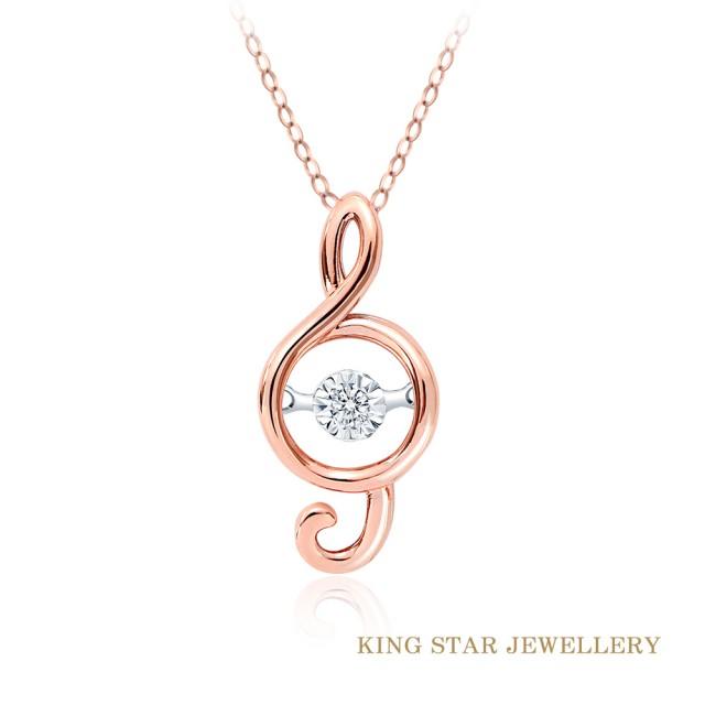 【King Star】音符18K玫瑰金靈動鑽墜(使用硬金電鑄工藝)