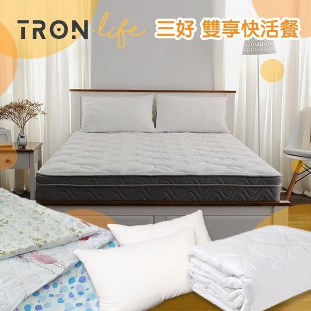 【Tronlife 好床生活】G04雙享快活餐4件組單人3尺餐(真四線乳膠硬式獨立筒床)