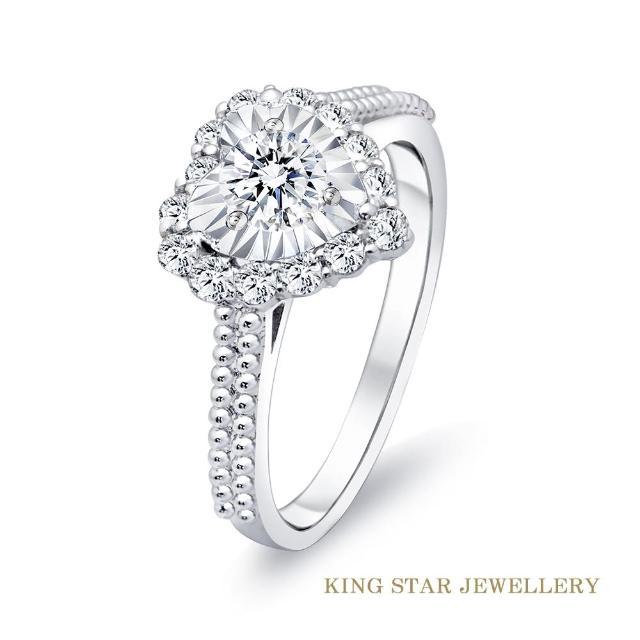【King Star】30分浪漫傾心滿鑽18K金鑽戒(D / SI2 / 3 Excellent / 八心八箭)