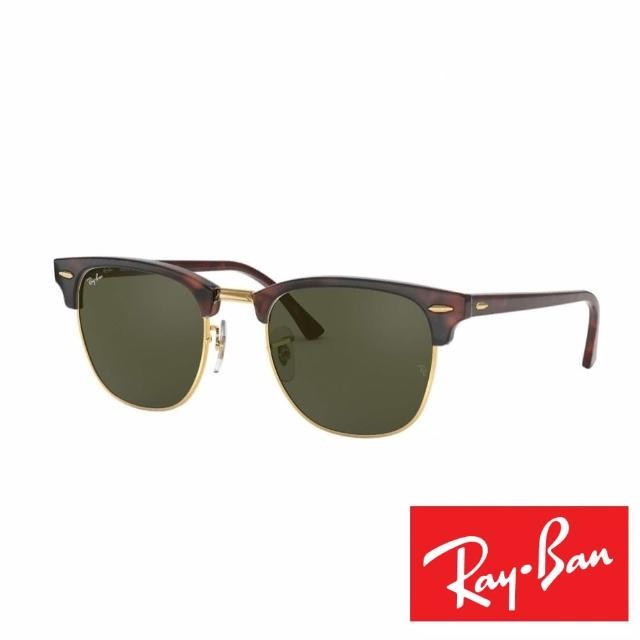 【RayBan 雷朋】復古眉架太陽眼鏡(琥珀#3016-0366/55)