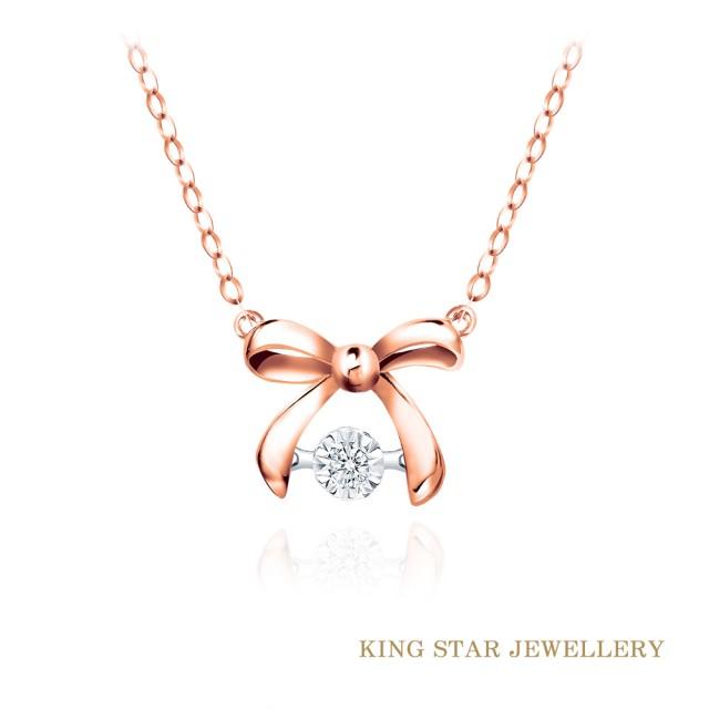【King Star】蝴蝶結18K玫瑰金靈動鑽石套鍊(車花放大款)