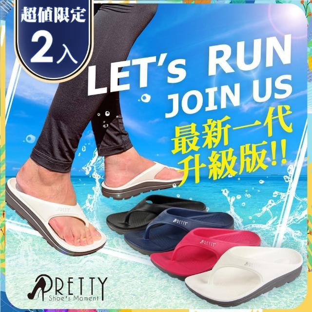 【Pretty】台灣製男女款輕量防水平底人字夾腳拖鞋/馬拉松拖鞋/Y拖(2入組/4色可選)