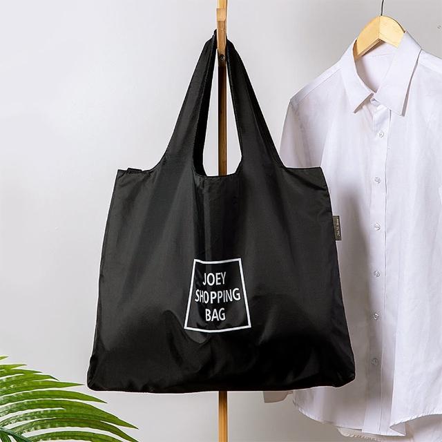 【E.City】2入-超大容量寬肩帶可折疊環保購物袋