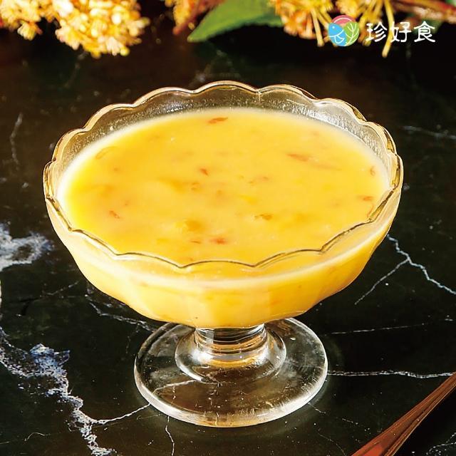 【珍好食】[珍好食]港式甜品 楊枝甘露12包組(200G/包)