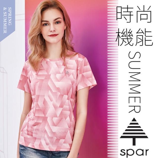 【SPAR】女款 吸濕排汗彈性短袖圓領T恤.休閒衫.排汗上衣(SA1107108 粉色)