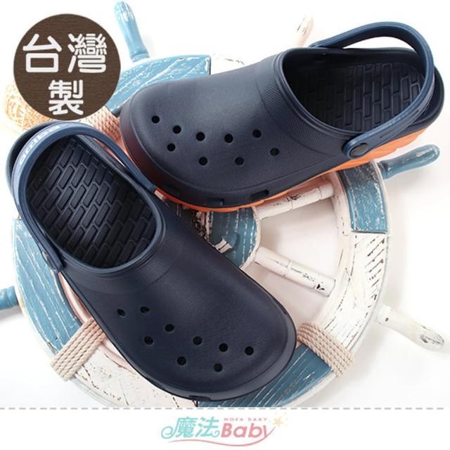 【魔法Baby】男鞋 台灣製輕量休閒晴雨防水洞洞涼鞋(sd7389)