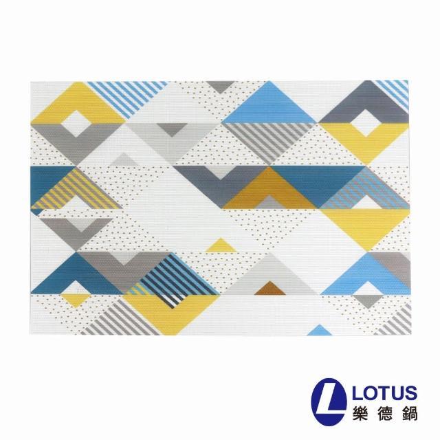 【LOTUS 樂德】繽紛幻彩系列-幾何排列餐桌墊(2入)