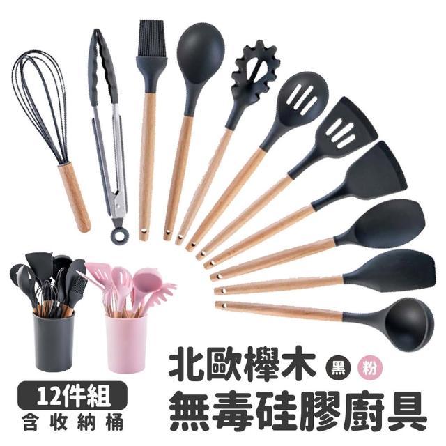【Dodo house 嘟嘟屋】不沾鍋必備!12件組矽膠廚具(廚具 煎鏟 鍋鏟 湯勺 廚房用具 烘焙料理用具 打蛋器)