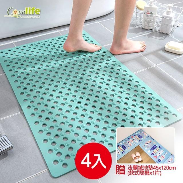 【Conalife】居家安全環保加厚強力吸附浴室防滑墊(4入)
