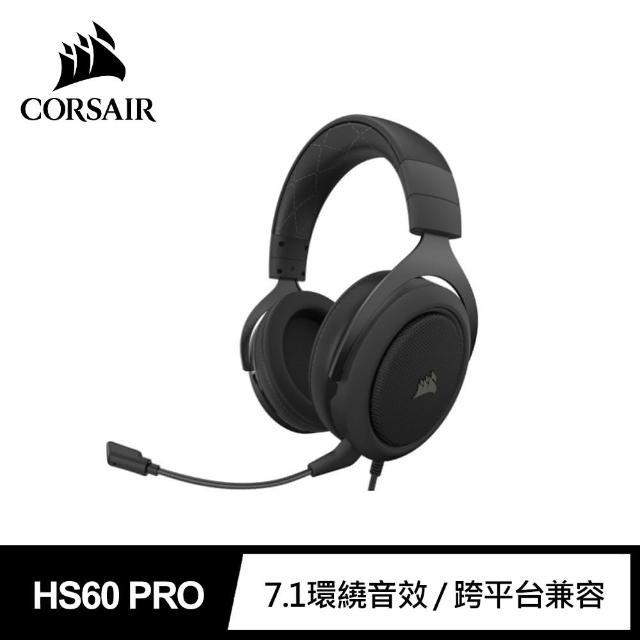 【CORSAIR 海盜船】HS60 PRO 電競耳麥