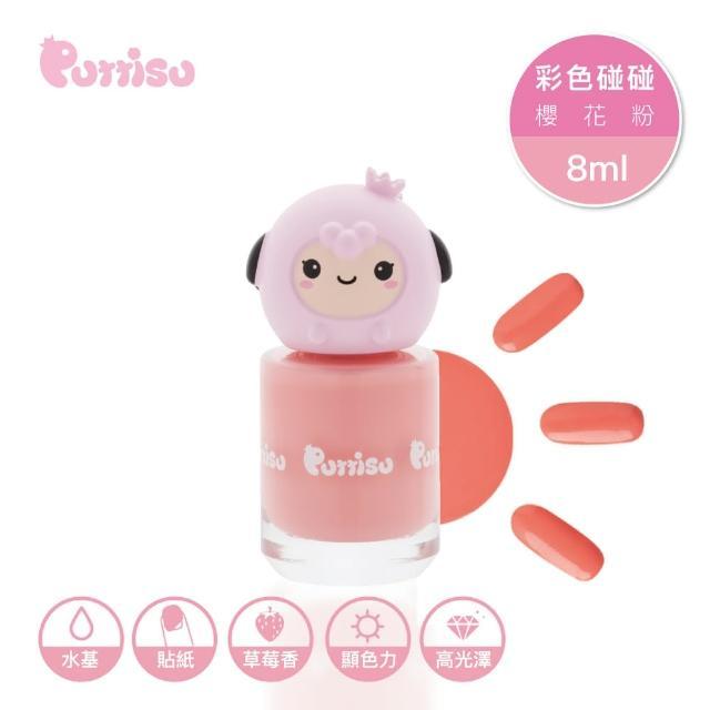 【PUTTISU】彩色碰碰兒童指甲油 櫻花粉 8ml C15(韓國原裝進口)