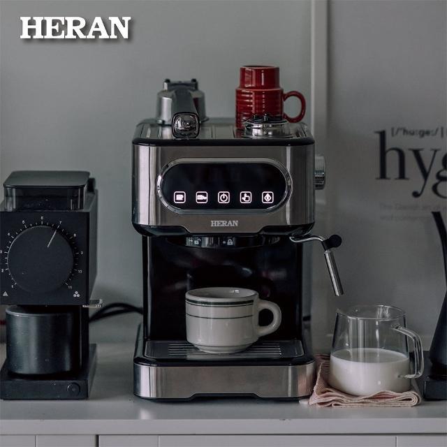 【HERAN 禾聯】LED微電腦觸控義式咖啡機(HCM-15XBE10)