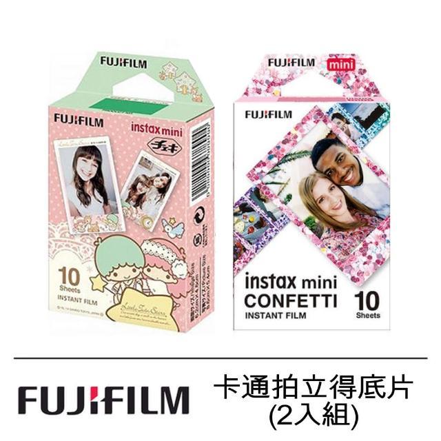 【FUJIFILM 富士】instax mini 卡通拍立得底片 2入組(美人魚/繽紛亮片)