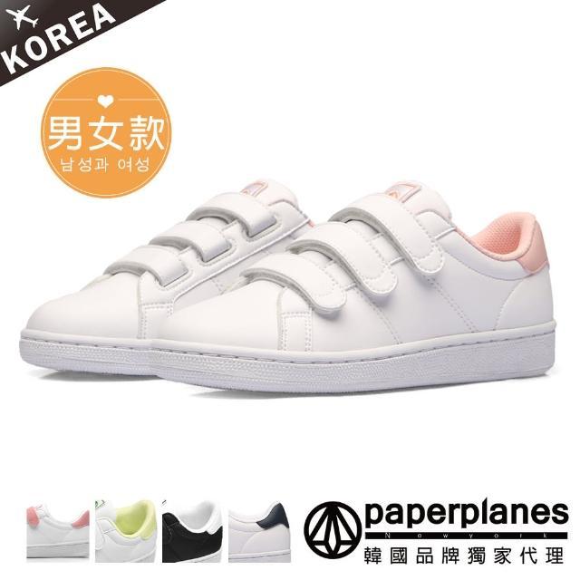 【Paperplanes】韓國空運/正常版型。百變休閒魔鬼氈自黏情侶小白休閒鞋(7-1494粉白/現+預)