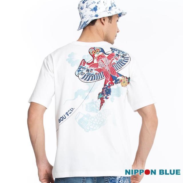 【BLUE WAY】棒系列風箏V領短TEE-日本藍