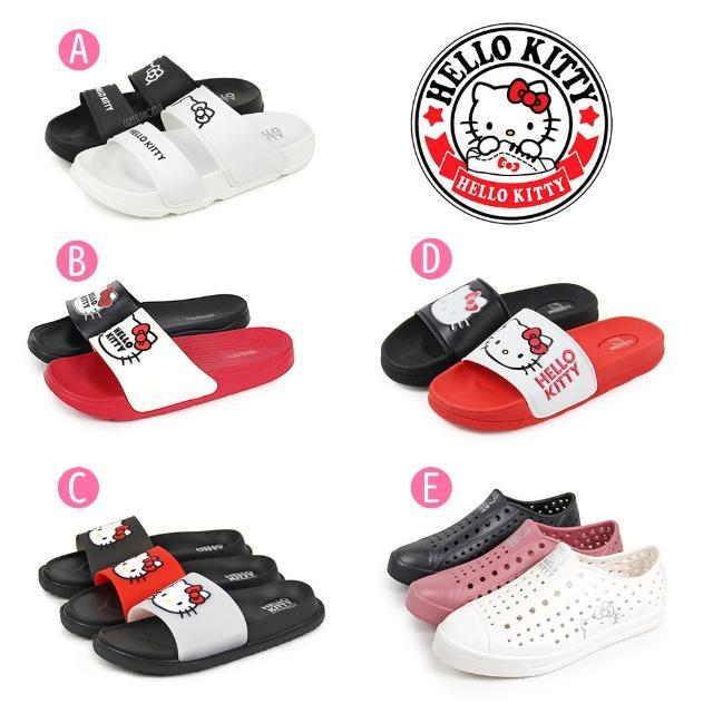 【HELLO KITTY】凱蒂貓萬用防水拖鞋/夾腳拖/雨鞋(多款任選)