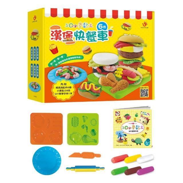 3Q小麥黏土:漢堡快餐車