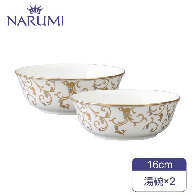 【MOMO獨家雙碗組】NARUMI日本鳴海骨瓷Anatolia 土耳其骨瓷湯碗(16cm*2入)
