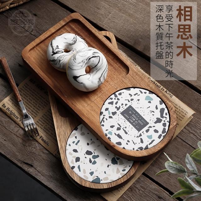 【你會買】硅藻土杯墊木質托盤組x2組(托盤 蛋糕盤 麵包盤 食物盤 咖啡廳 餐廳 擺飾)