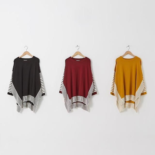 【MOSS CLUB】圓領撞色條紋女長袖-女長袖針織衫(二色/魅力商品/版型寬鬆)