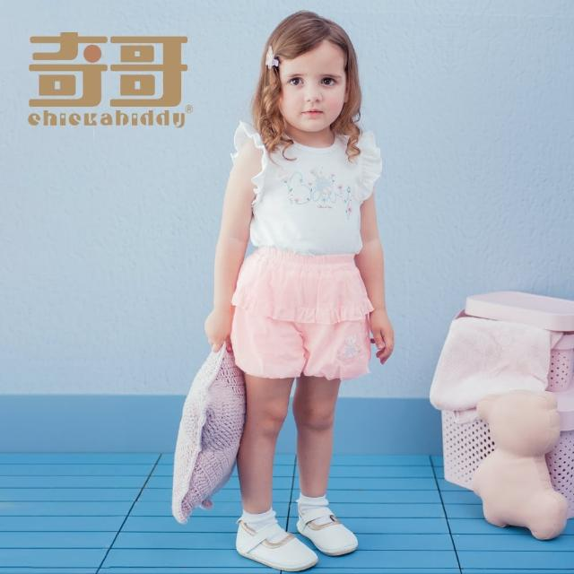 【奇哥】開心寶貝裙襬造型短褲-杏粉(4-5歲)