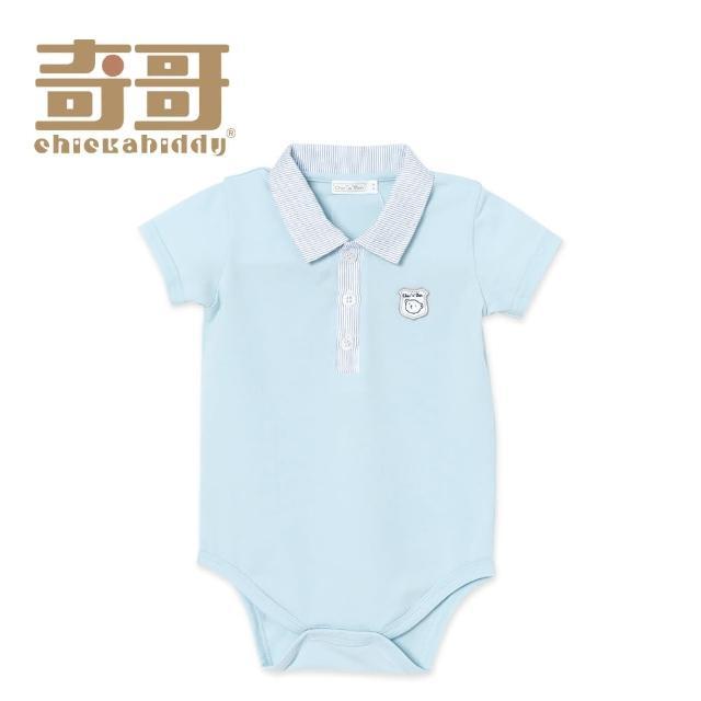 【奇哥】開心寶貝連身衣-藍(12-18個月)