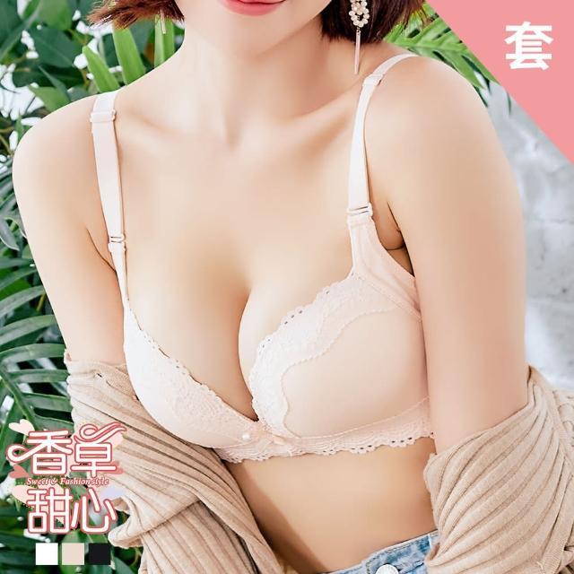 【香草甜心】棉質防副乳機能集中內衣
