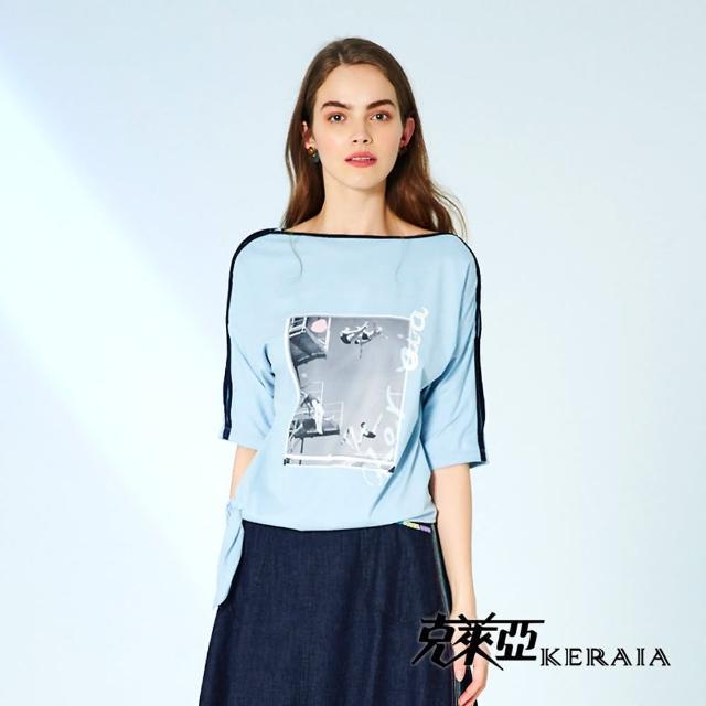【KERAIA 克萊亞】夏日跳水女孩綁結設計感上衣